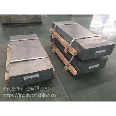 6061铝板厂家