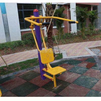 江门市订做设计社区健身器材系列 户外健身路径价格批发荡板扭腰器