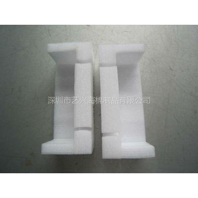 简易包装内衬护角 EPE珍珠棉防震包装厂家