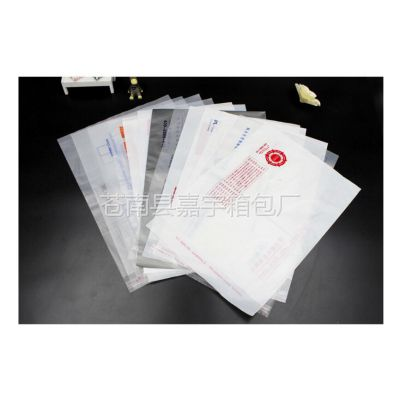 PO白色塑料信封袋,塑料邮寄袋厂家定制、制作、订做