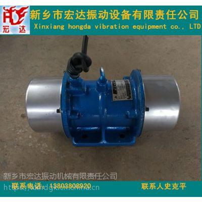 供应宏达MVM-2.5-4振动电机质量可靠|振动电机中国品牌