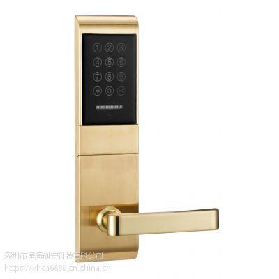 2018星海创安智能感应IC刷卡锁CA-8029J