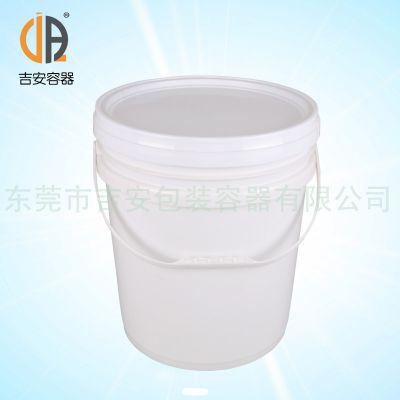 供应PP塑料桶25L涂料桶 25kg包装圆桶