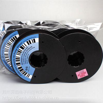 普印力P7色带架色带框P7000H色带盘P7203HZT P7006H P7206 P7208H