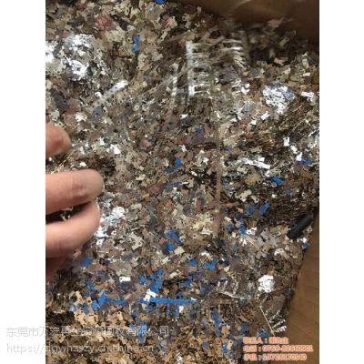 揭阳废镍回收|万宏再生资源|废镍回收价格行情