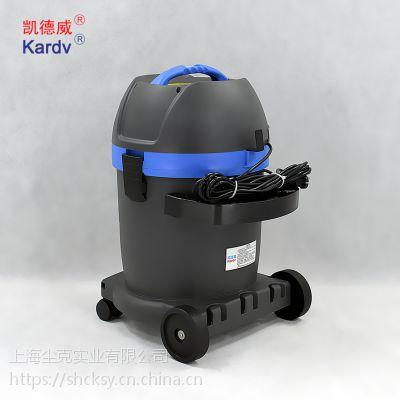 太原市供应32L小容量静音型吸尘器|凯德威DL-1032T