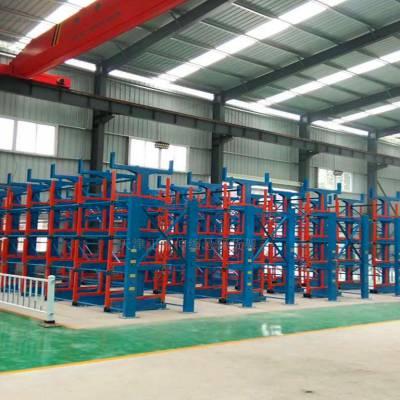 上海管材存放货架 新型可调推拉悬臂式货架 解决管材存放难题 节省空间