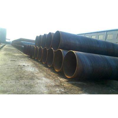 湘潭3PE防腐钢管厂家价格多少