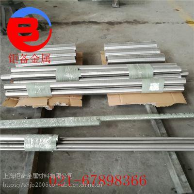 供应进口Incoloy800因科洛伊合金 棒 800 (N08800) 合金棒材 板材