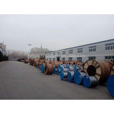 供应1千伏聚氯乙烯绝缘- VV-3*95齐鲁牌电缆