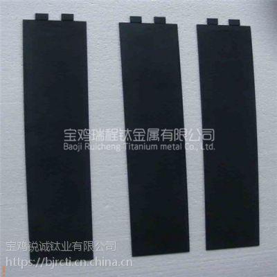 厂家定制供应旋流电解用钛电极 湿法提炼提纯金属用太阳极锐诚钛业
