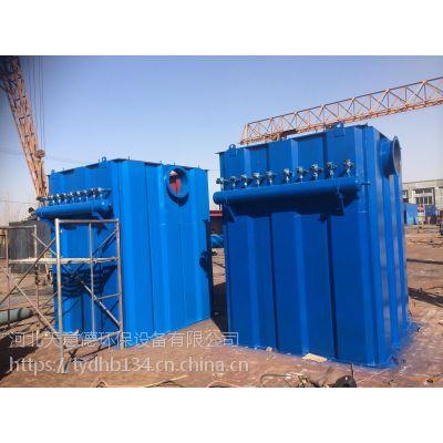 DDF大型锅炉布袋除尘器工作原理