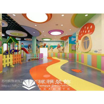 合肥幼儿园装修,幼儿机构装修,安全、靠谱、放心