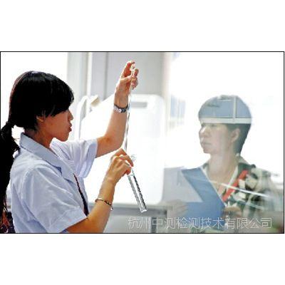 甲醛 公共场所空气中甲醛测定方法 GB/T 18204.26-2000 杭州中测