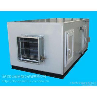 变风量空调机组供应