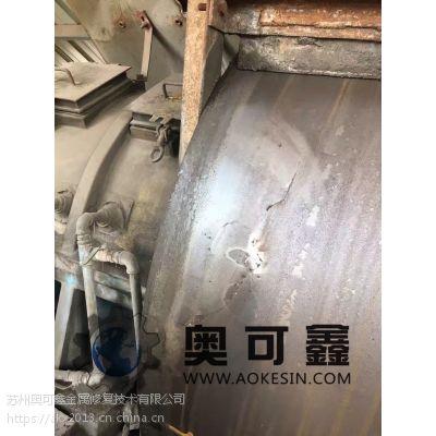 苏州液压缸划伤修复