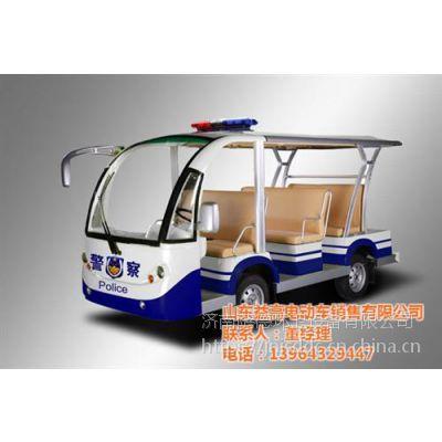 山东益高(图)、小区物业电动巡逻车、唐山电动巡逻车