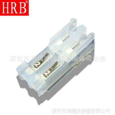 HRB 大量供应ITW2.54MM IDC刺破  UL认证