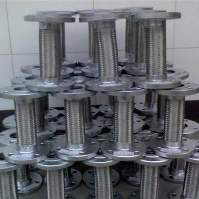 供应20#碳钢法兰金属软管,工业高压金属软管