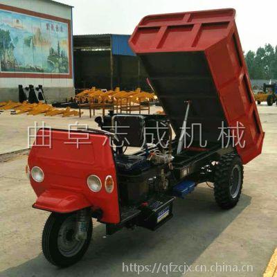 推荐新款2T农用三轮车自卸式工程车工地水泥运输车结实耐用