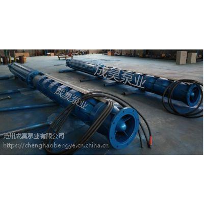 卧式潜水泵300QJW型