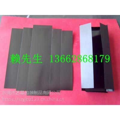 艺晶黑色PC垫片 PC麦拉片 发热部件绝缘垫片 免费制样