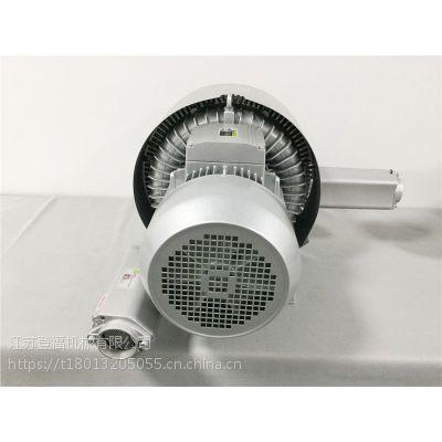 苏州耐高温高压风机 大吸力高压气泵