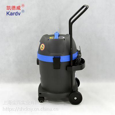 广州供应干湿两用真空智能吸尘器凯德威DL-1232