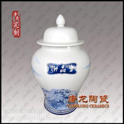 陶瓷茶叶罐 景德镇产陶瓷罐 储蓄罐