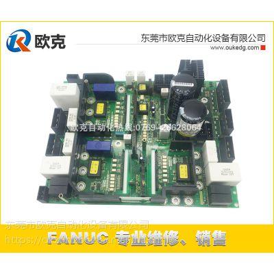 fanuc侧板A20B-2101-0221