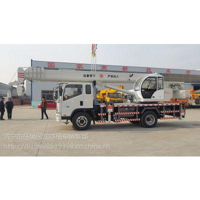 12吨吊车 国五凯马汽车吊车厂家直销 12吨汽车吊车价格