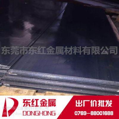 供应1566弹簧钢板硬度1566弹簧钢板特性高耐磨高韧性免切割费可定制样品