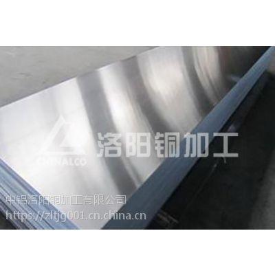 C70600白铜板今日价格 C70600白铜板供应商 中铝洛铜