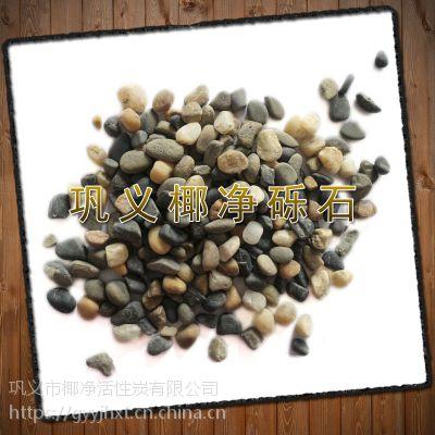 大量供应砾石 鹅卵石 水处理用抗酸性砾石滤料