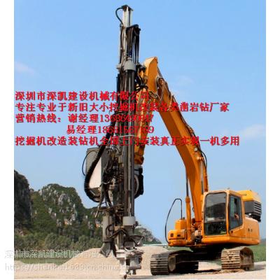 挖机可以改装钻机实现一机多用深凯品牌