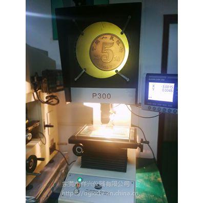 二手德国施耐德进口高精度测量投影仪P300
