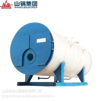 山锅集团WNS7-1.0/115/70-Y(Q)全自动燃天然气热水锅炉