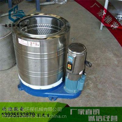蔬菜脱水机,富阳脱水机,台宝环保质量保证(在线咨询)