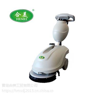 中储粮北方公司采购合美小型洗地机350清洁会议室