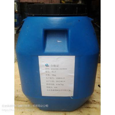 衡水冀州混凝土起砂处理剂增强剂厂家-13463807752