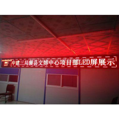 襄阳品信安防门禁建筑工地门禁 LED屏门禁 实名制门禁