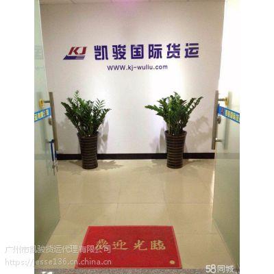 中国到马来西亚海运双清到门各类普货敏感货都可运
