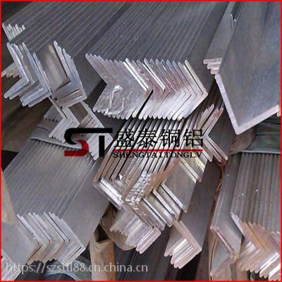 供应盛泰L型等边角铝 6061防锈角铝 20*20*2