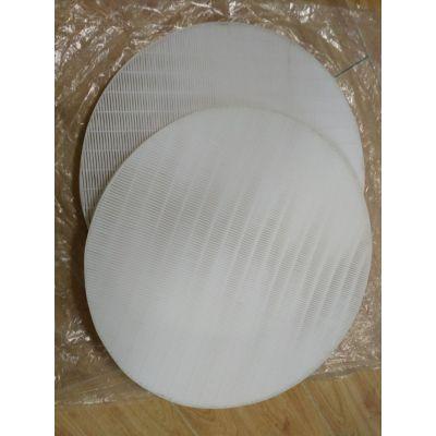 安克林akl01hepa高效滤网DIY空气过滤器pp玻纤HEPA滤网除pm2.5折叠滤芯