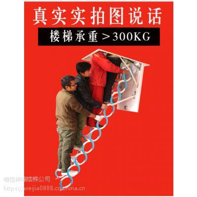 优质伸缩楼梯 阁楼全自动伸缩楼梯 合肥 西安阁楼楼梯多少钱