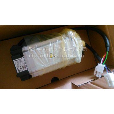 特价供应松下伺服电机MSME202SCTM