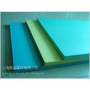 供应冷库保温板、XPS冷冻库地面泡沫板、冷库挤塑板