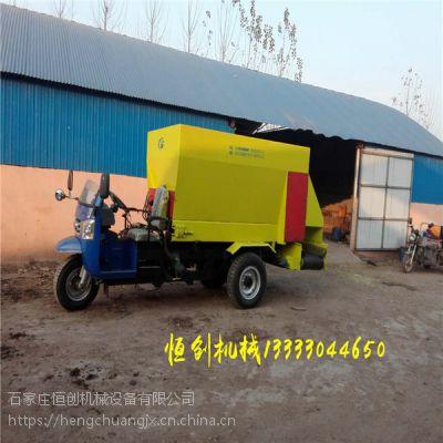 饲料撒料车设备生产 hc恒创