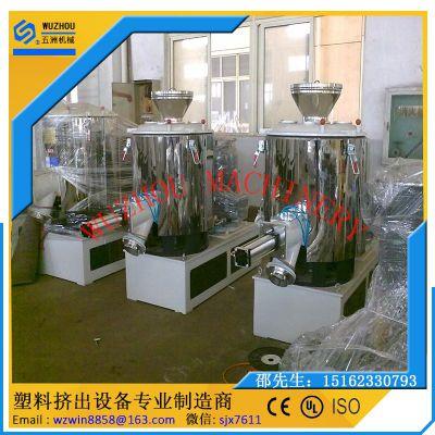 供应高速混合机 高速混合机设备厂