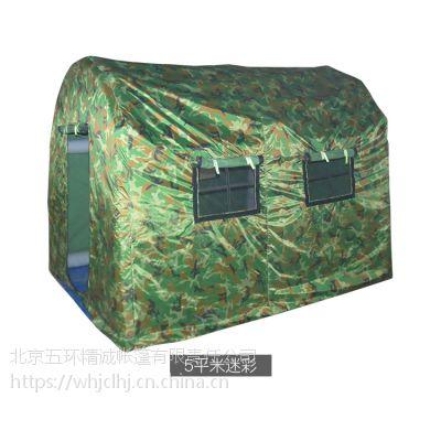 WHJC五环精诚双人多人户外露营便携充气式帐篷 防雨防晒